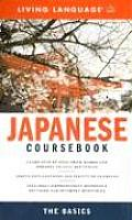 Ll Japanese Coursebook Basic Int 2005 Edition