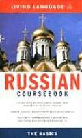 Ll Russian Coursebook Basic Inte 2005 Edition