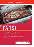 Farsi: A Complete Course for Beginners with Book(s) (World Languages)