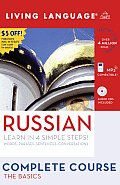 Complete Russian: The Basics with Book(s) (Living Language Complete Courses) Cover