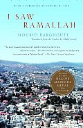 I Saw Ramallah (00 Edition) Cover
