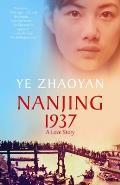 Nanjing 1937 : Love Story (04 Edition)