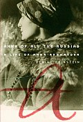 Anna Of All The Russias A Life Of Anna