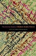 Anchor Book Of Modern Arabic Fiction