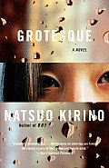 Grotesque (Vintage International)