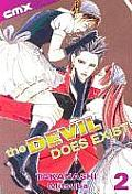 Devil Does Exist 02
