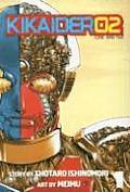 Kikaider Code 02 Volume 1