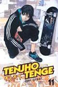 Tenjho Tenge 11