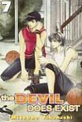 Devil Does Exist 07
