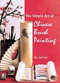 Simple Art Of Chinese Brush Painting