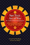 Sun Tzu's Art Of War: The Modern Chinese Interpretation by Tao Hanzhang