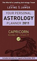 Your Personal Astrology Capricorn: December 22-January 19