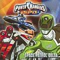 Power Rangers S P D Space Patrol Delta