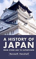 History of Japan (2ND 04 - Old Edition)