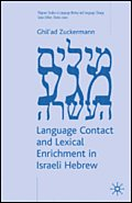 Language Contact and Lexical Enrichment in Israeli Hebrew (Palgrave Studies in Language History and Language Change)