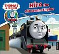 Hiro The Old Steam Engine