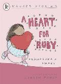 Heart for Ruby