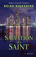 Salvation of a Saint Cover