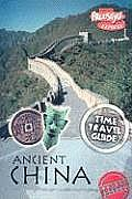 Time Travel Guides #1: Ancient China