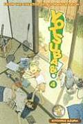 Yotsuba& 04