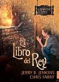 El Lombricero [The Wormling] #1: The Book of the King