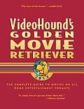 Videohounds Golden Movie Retriever 2013