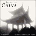 Cal13 Spirit of China