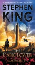 The Dark Tower VII: The Dark Tower (Dark Tower #07) Cover