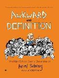 Awkward & Definition The High School Comic Chronicles of Ariel Schrag