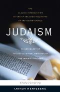 Judaism: Key Spirtual Writings of Jewish (Rev 08 Edition)