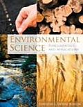 Environmental Science: Fundamentals and Applications