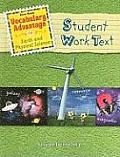 Steck-Vaughn Vocabulary Advantage Science: Student Book Earth and Physical Science