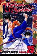 Rurouni Kenshin 25