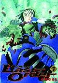 Battle Angel Alita #07:Last Order Guilty Angel by Yukito Kishiro