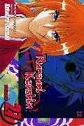 Rurouni Kenshin 27