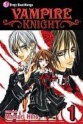 Vampire Knight #01