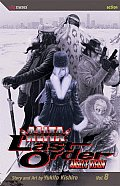 Battle Angel Alita #08: Last Order by Yukito Kishiro