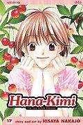 Hana Kimi Volume 17 For You in Full Blossom