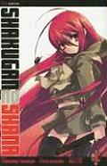 Shakugan No Shana: Volume 1