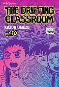 The Drifting Classroom: Volume 10