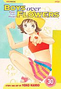 Boys Over Flowers: Hana Yori Dango #30: Boys Over Flowers, Volume 30: Hana Yori Dango Cover