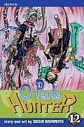 O-Parts Hunter, Volume 12