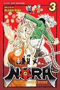Nora #03:The Last Chronicle of Devildom
