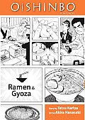 Oishinbo: Ramen and Gyoza (A la Carte)