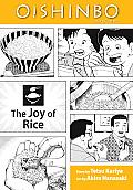 Oishinbo 06 The Joy Of Rice