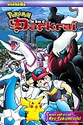 Pokemon: The Rise of Darkrai Cover