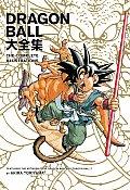 Dragon Ball The Complete Illustrations