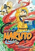 Naruto 1 Collectors Ed