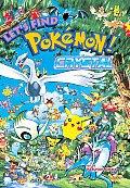 Let's Find Pokemon! Crystal