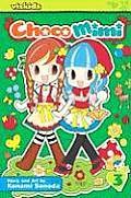Choco Mimi 03